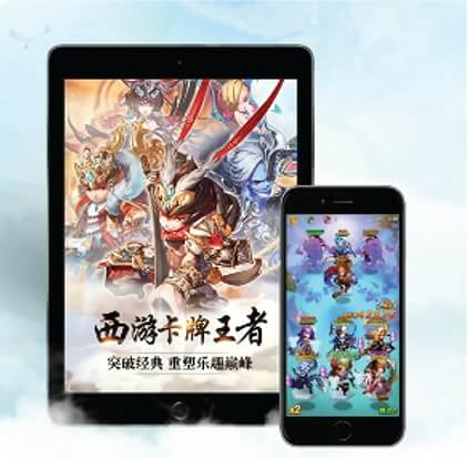 Youzu Acquires High Quality Gamers With InMobi's Video Solutions In China